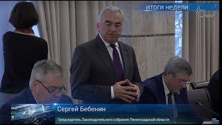 Ореол-ТВ: 15 ноября состоялась встреча депутатов и представителей СМИ Ленобласти