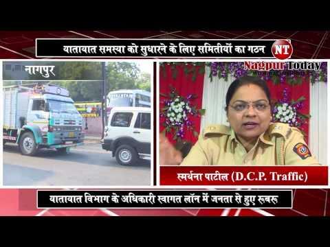 Smarthna Patil (DCP Traffic) | Nagpur Today