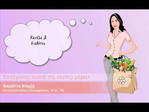Tipa.pitanie.retsepty 2 διαβήτη