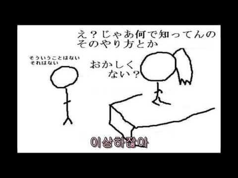 성진국의 아저씨와 여학생의 대화