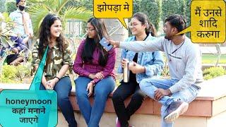Bihari boy impress Delhi girl   AK nirala
