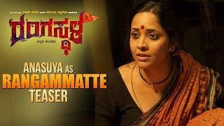 gratis download video - Definite Anasuya as Rangammatte - Rangasthala Kannada Movie | In Theatres from July 12th