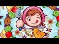 Cooking Mama Cookstar: Aprendiendo A Cocinar Gameplay E