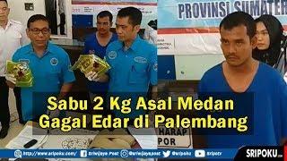 BNN Berhasil Amankan 2 Kg Sabu-sabu Asal Medan, Dobi Sang Kurir Tergiur Imbalan Rp 6 Jt