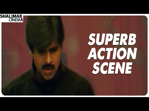Pawan Kalyan Superb Action Scene || Kushi Movie || Shalimar Cinema