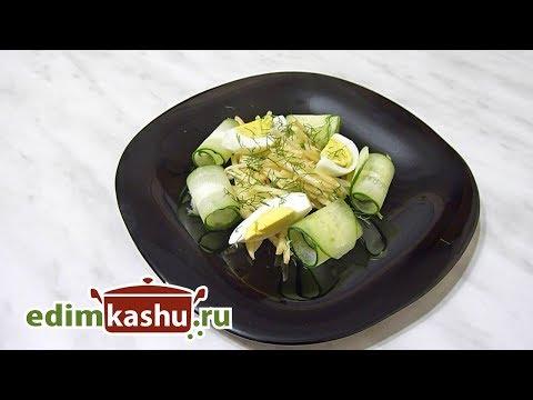 Три простых салата, которые можно приготовить из репы с яйцом и огурцами