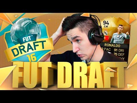 FIFA 16 | FUT DRAFT | ВТОРОЙ ЗАХОД