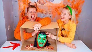 ЧТО В КОРОБКЕ НА ХЭЛЛОУИН ЧЕЛЛЕНДЖ 🤢What's in the BOX Halloween CHALLENGE 2018 нащупали ЛИЧИНКИ