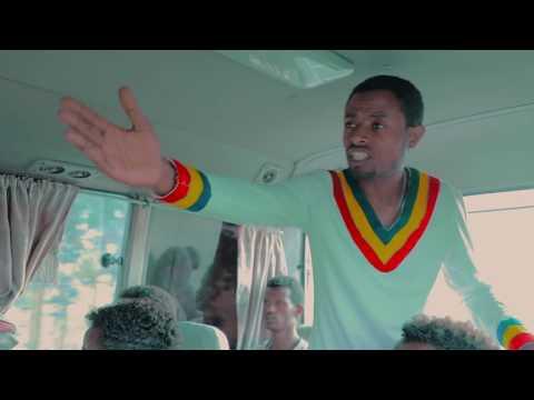 Ethiopian Music : Desalegn Dires ወራጅ አለ - ደሳለኝ ድረስ