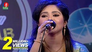 আমি কুল হারা কলঙ্কিনী | Dipa-দিপা | Bangla New Song | 2018 | Music Club | Full HD