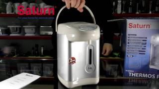 """Термопот SATURN ST-EK 8032 (объем 3 л.) от компании Компания """"TECHNOVA"""" - видео"""