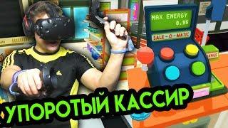Job Simulator #4 (HTC Vive VR) | Глюк Упоротый Кассир | упоротые игры