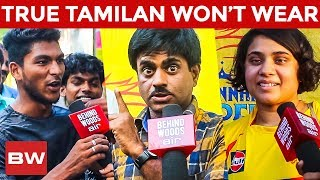 "Cauvery vs CSK | ""True Tamilan won't wear Yellow Tee""- Chennai says"