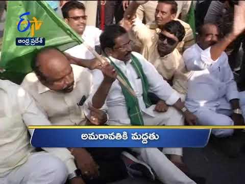 11 AM | Ghantaravam | News Headlines | 22nd January 2020 | ETV Andhra Pradesh