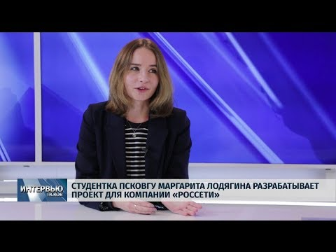 03.10.2019 Интервью / Маргарита Лодягина
