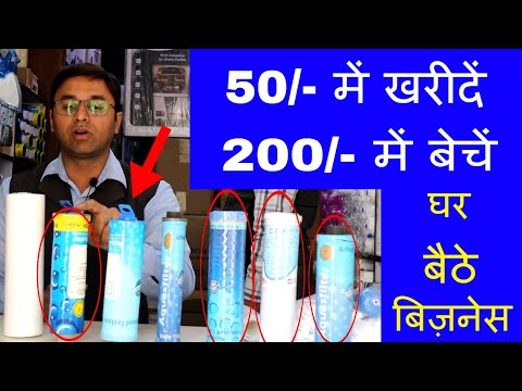तेजी से फ़ैल रहा है यह बिज़नेस  | No Competition Top Earning Business Idea | Low invest high earning |