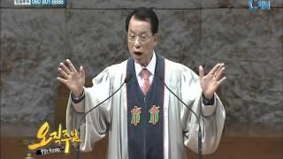 명성교회 김삼환 목사 -  묻는 자의 축복