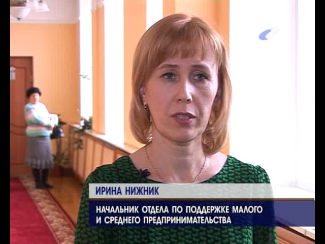 В Ангарске создан единый отдел по поддержке предпринимательства