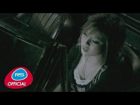 คนอื่น : COMMON SENSE [Official MV]