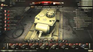 WORLD OF TANKS (TIM) - 50 СЕРИЯ