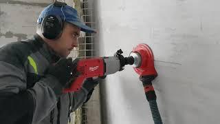 Сверление бетона дрелью Milwaukee dd 2-160 XE