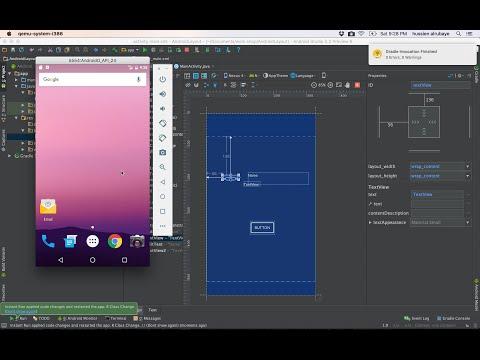 5- Android constraint-layout ||احدث اداة  لمبرمجين الاندرويد من كوكل ★