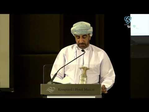 كلمة د.علي بن سالم البلوشي بمؤتمر الأمن الإلكتروني في ضوء مؤشرات أداء