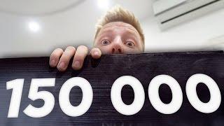 ПОДАРОК ЗА 150 000 РУБЛЕЙ И ДЕНЬ ИЗ ЖИЗНИ | VLOG