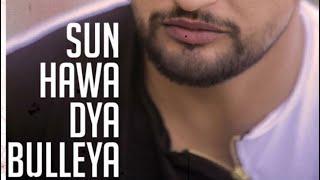 Hawa Da Bulla (Bhalwan Singh)  Sajjan Adeeb