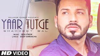 """Yaar Tutge"" Full Video Song | Shahjeet Bal | Desi Crew | Latest Punjabi Song"