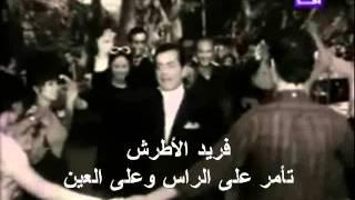 تحميل اغاني فريد الأطرش تأمر على الراس والعين 0002 MP3