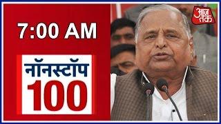 NonStop 100  Mulayam Singh Yadav Flies To Delhi To Claim Party Symbol Cycle
