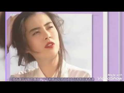The beauty along the waves 💖 王祖賢 / Joey Wong