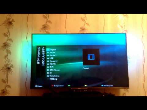 IPTV на Philips 55PFL6008S/60
