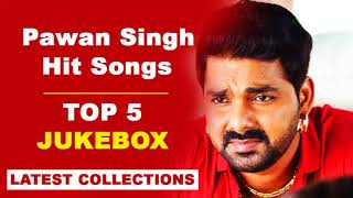 Best Of Pawan Singh Top 5 Latest Bhojpuri Songs 2017