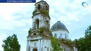 В Боровичском районе будет отреставрирован храм, построенный Александром Суворовым