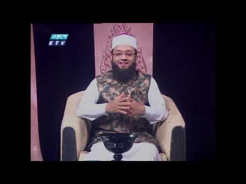 Islami Jiggasha || ইসলামী জিজ্ঞাসা || ইসলামে দান সদকার গুরুত্ব ও ফজিলত | 07 May 2021 || ETV Religion