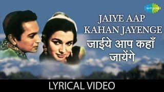 Jaiye Aap Kaha Jayenge with lyrics - YouTube