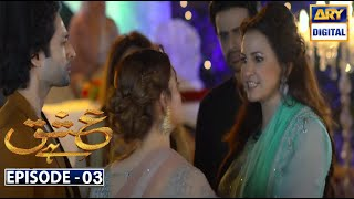 Ishq Hai Episode 3 Teaser Promo Review By Showbiz Glam