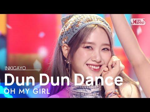 oh my girl dun dun dance inkigayo 20210523
