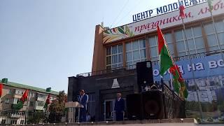 Глава округа Александр Сергиенко выступает на день города