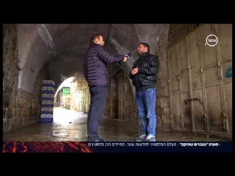 ראיון עם מי שתיעד את המעצר האמיתי מהעדות של דין יששכרוף   ערוץ 10   21.11.17