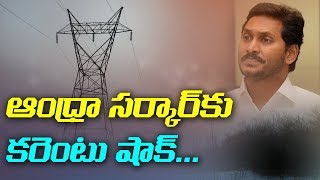 Another shock to CM YS Jagan's Government over PPAs  | ABN Telugu