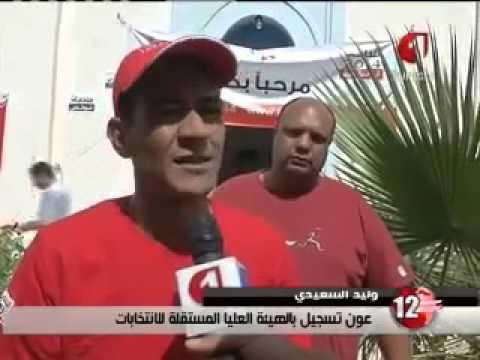 LAM ECHAML vox in box à Kairoun sur AL WATANIYA 1