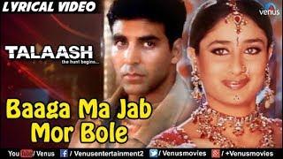 Baaga Ma Jab Mor - Lyrical Video | Talaash   - YouTube