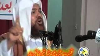 4/5 Tameer e Mashira Mein Khawateen Ka Kirdar Sheikh Meraj Rabbani