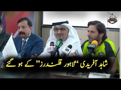 Shahid afridi join Lahore Qalander in T10 League