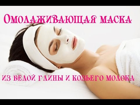 Крем лифтинг для кожи лица с экстрактом плаценты