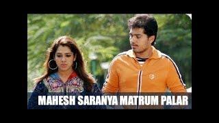 Mahesh, Saranya Matrum Palar  Tamil Full Movie   Santhanam   Sakthi Vasu   Sandhya