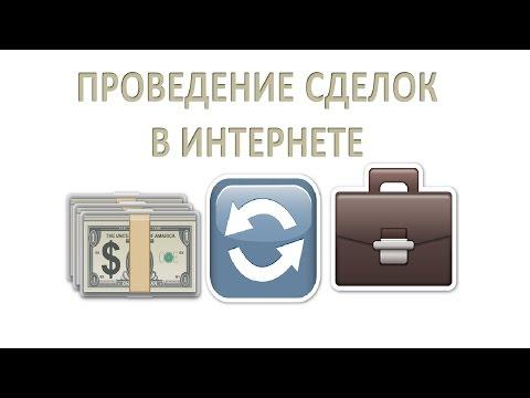 Проблемы и перспективы развития рынка криптовалют